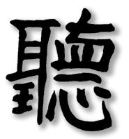 Chinese-Listen-bw